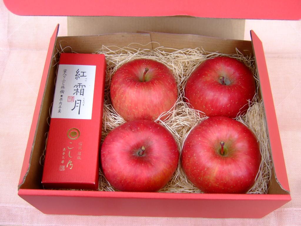 旬のふじ林檎と紅霜月のセット、期間限定販売中です。